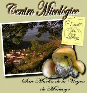 Centro Mitológico Moncayo